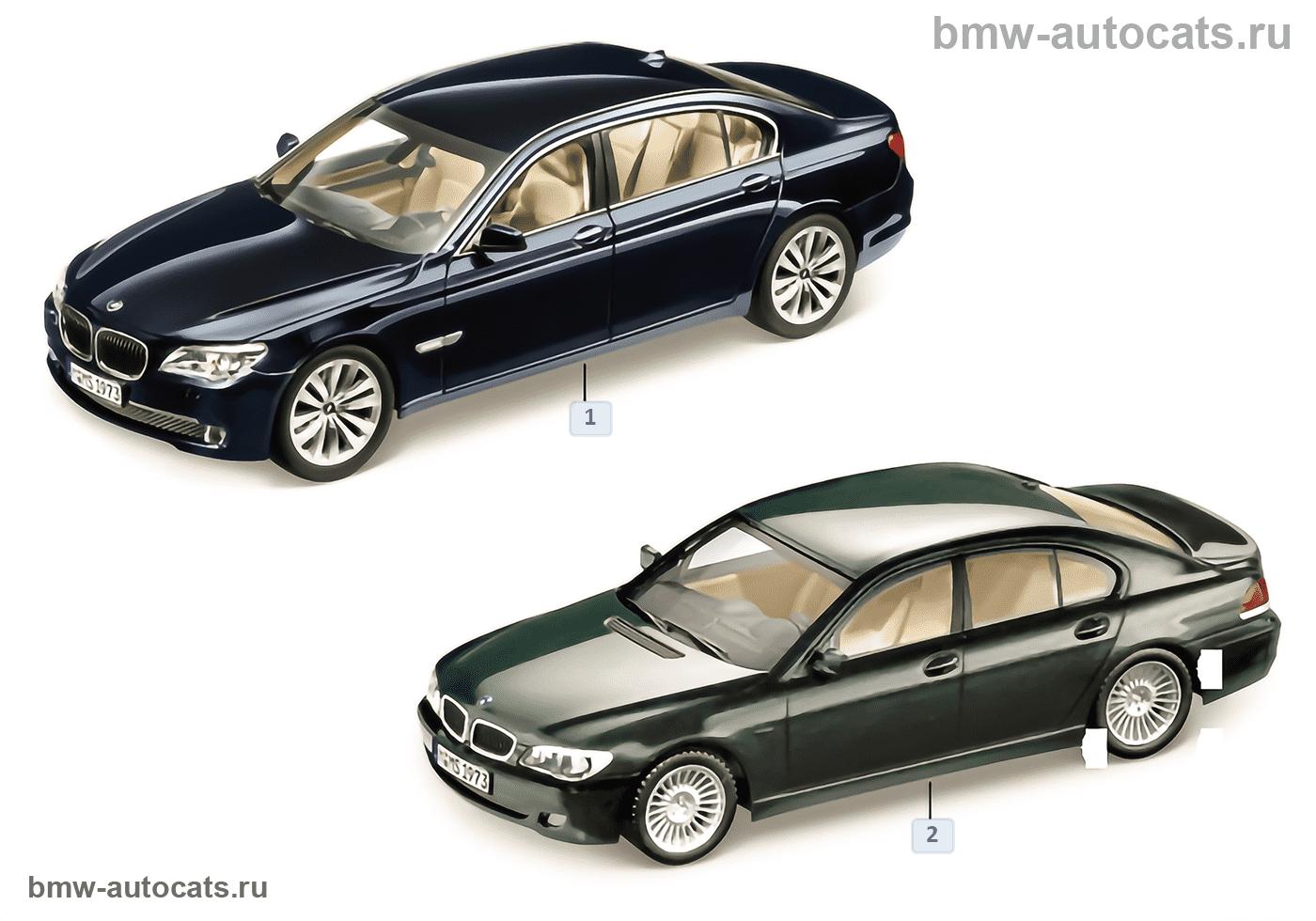 BMW Miniaturen — BMW 7er Reihe 2010/11