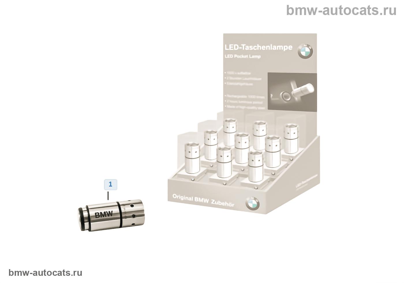 Светодиодный карманный фонарь BMW
