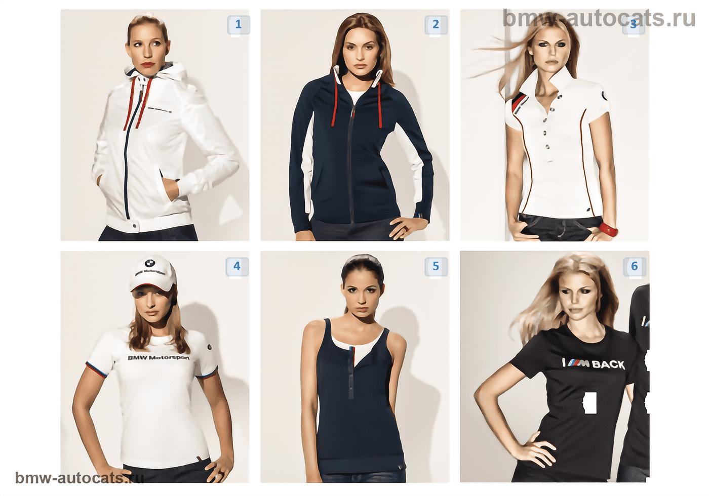 Motorsport — женская одежда 2012/13