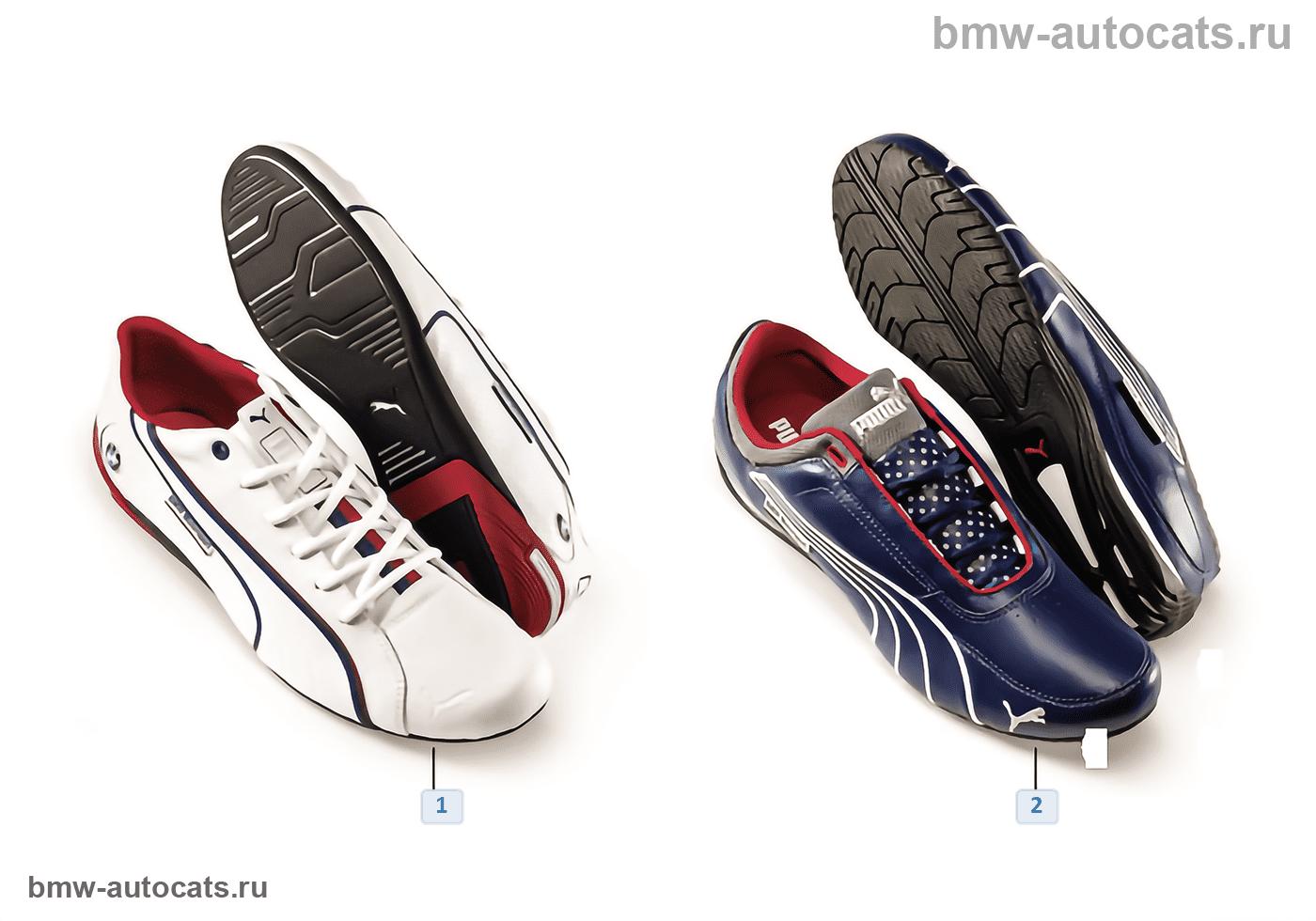 Motorsport — обувь 2012/13