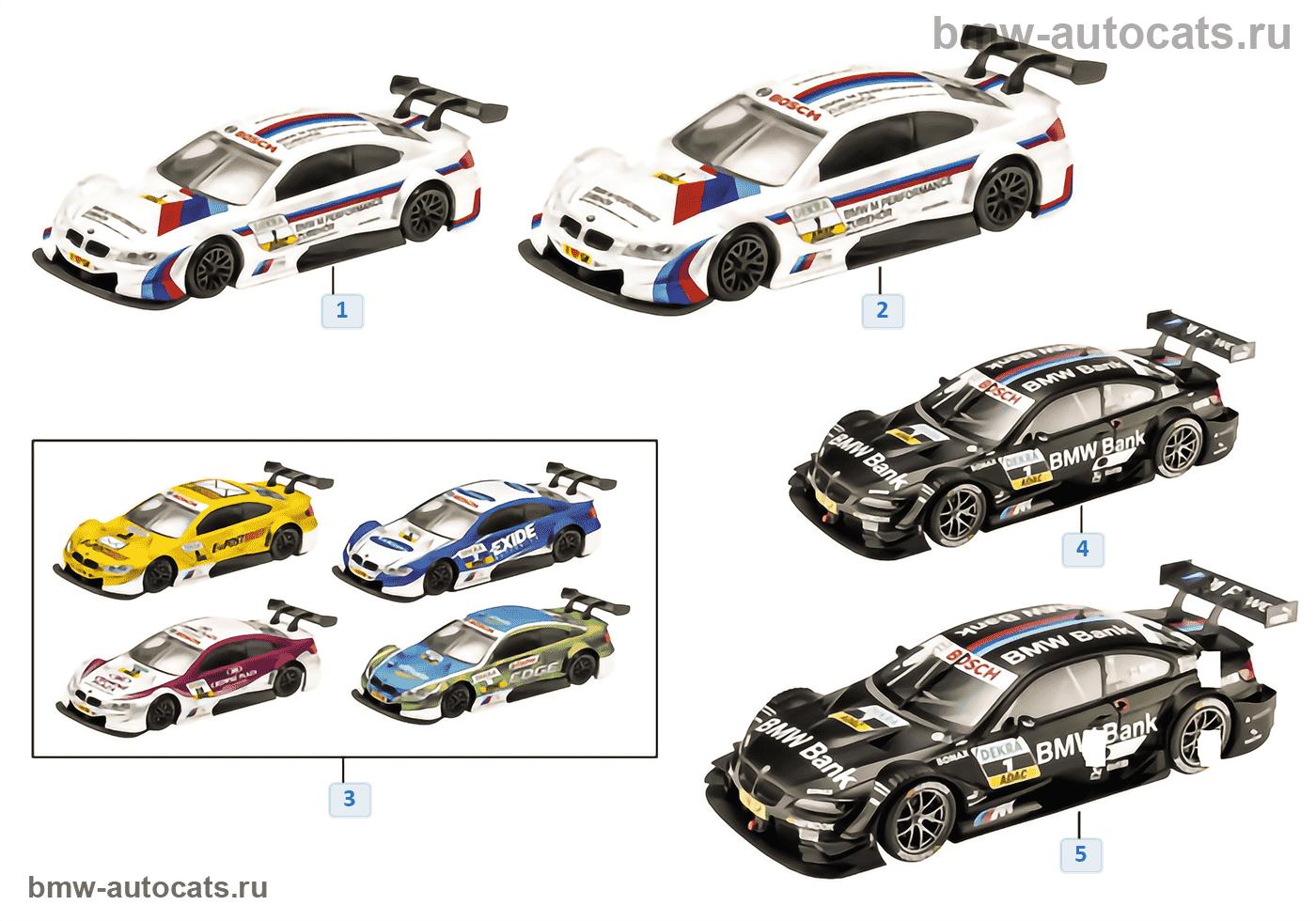 Миниат.модели BMW — BMW M3 DTM 13/14