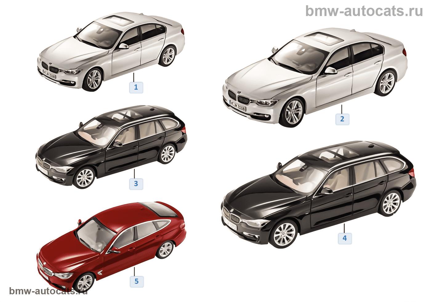 Миниат.модели BMW — BMW 3-й сер.2013/14