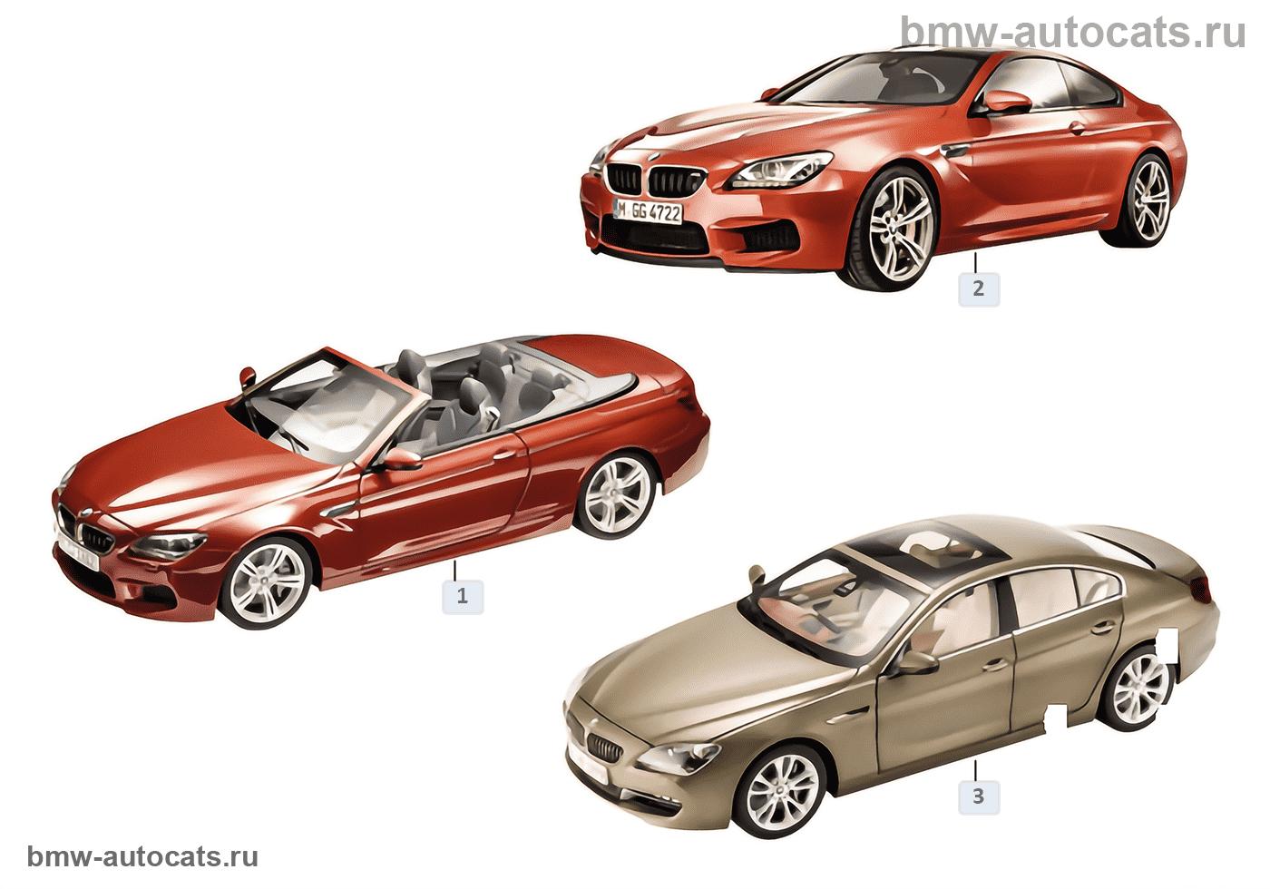 Миниат.модели BMW — BMW 6-й сер.13/14