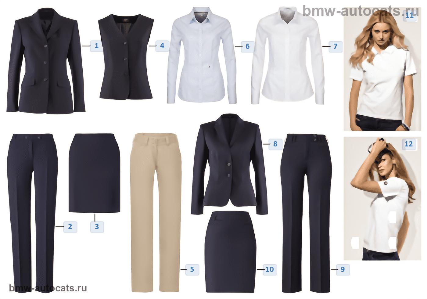 Деловая одежда BMW 2014 — женск.
