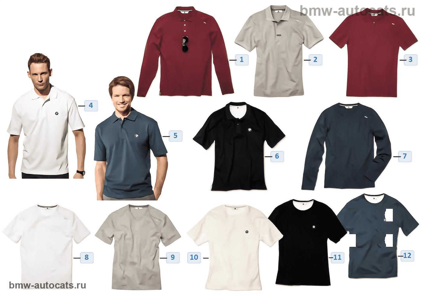 BMW Collection — Мужск. рубашки 14/16