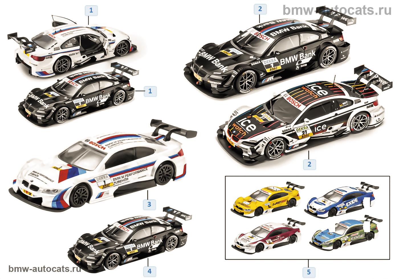 Миниат.модели BMW — BMW M3 DTM 14/16