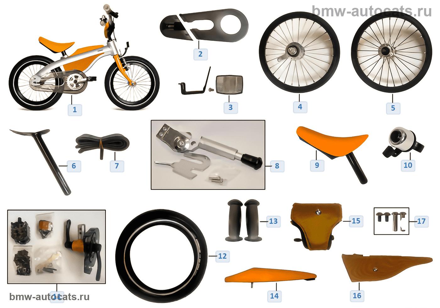 Зап.части BMW — Kidsbike оранж. 0417900