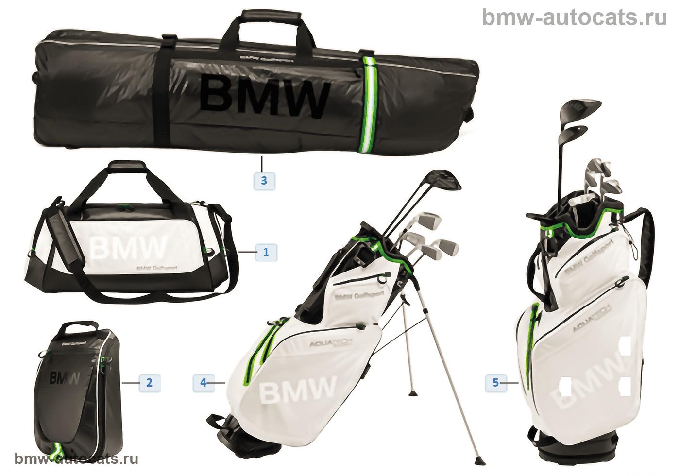 BMW Golfsport — Сумки 2015/17