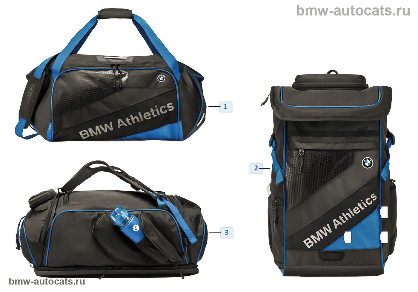 BMW Athletics — Сумки