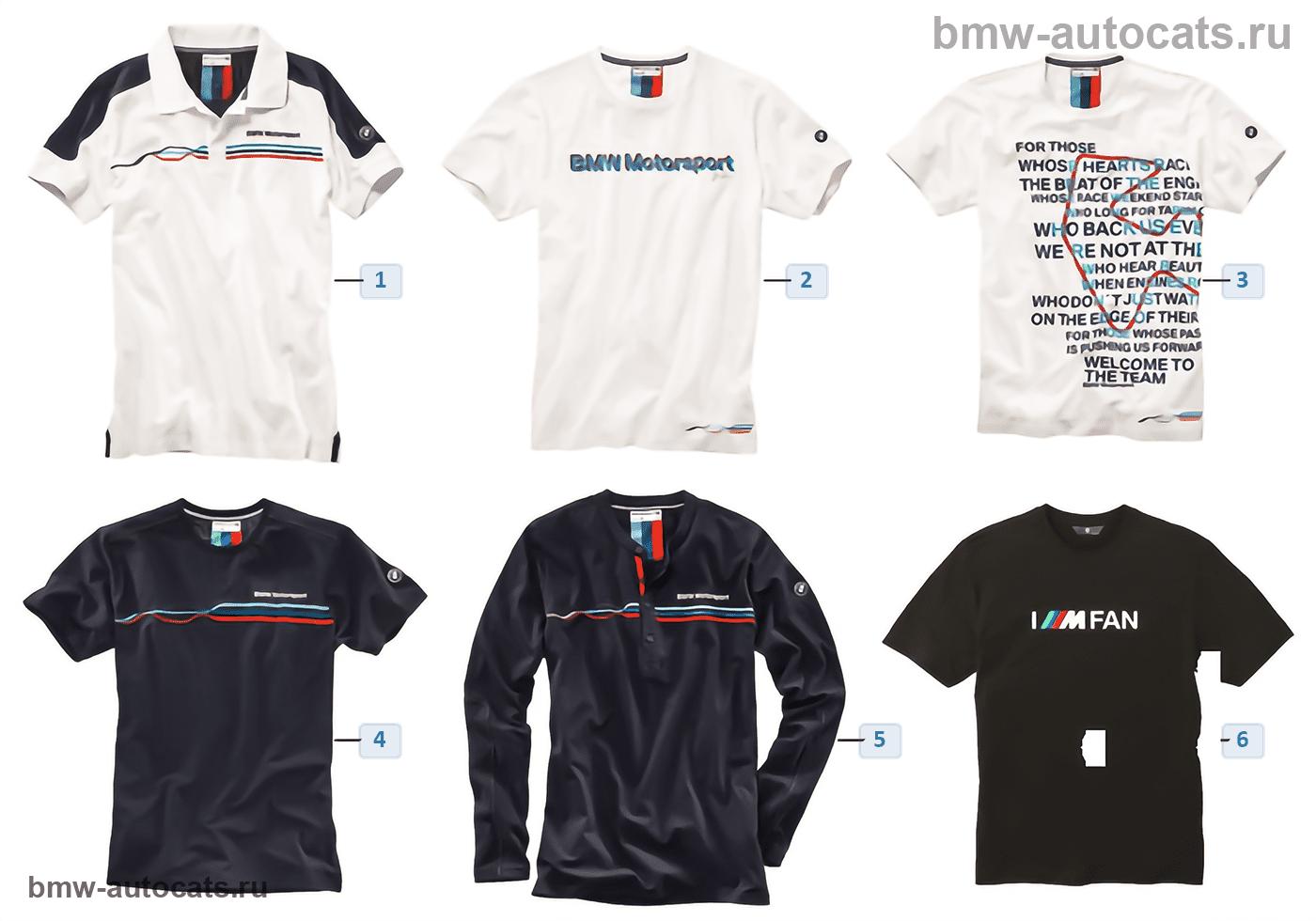 BMW Motorsport — Мужск.рубашки 2015/17
