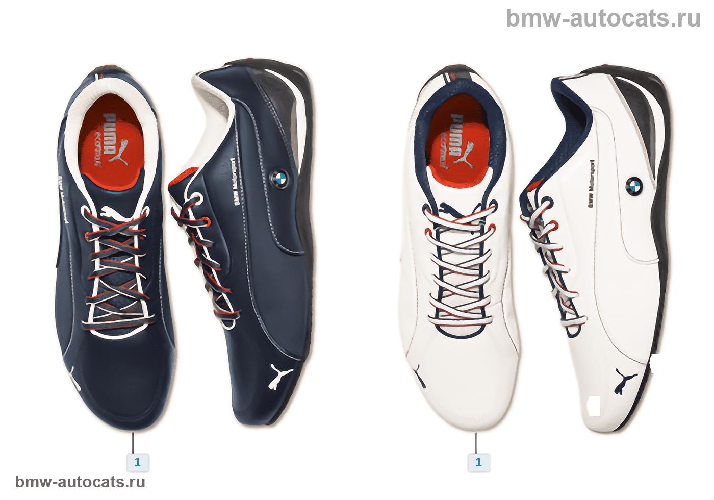 BMW Motorsport — Обувь 2015/17