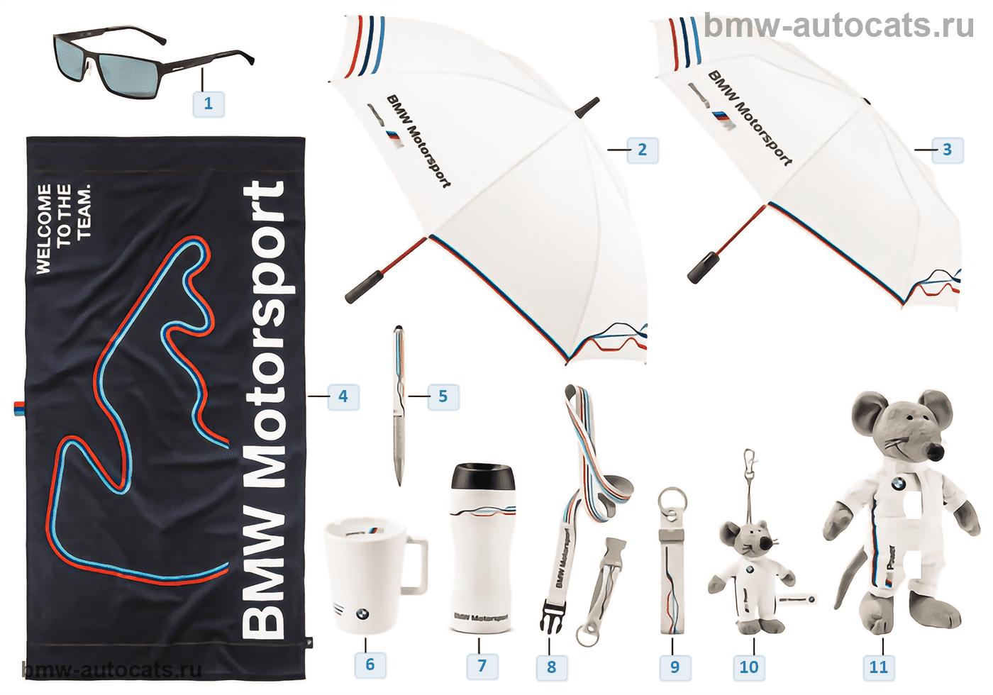BMW Motorsport — Аксессуары 2015/17