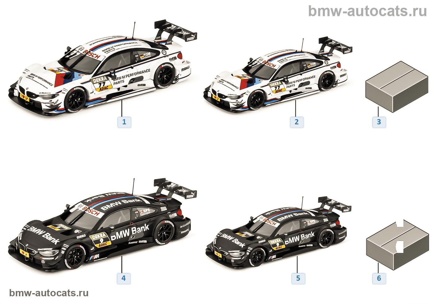 BMW миниат.модель — DTM 2015