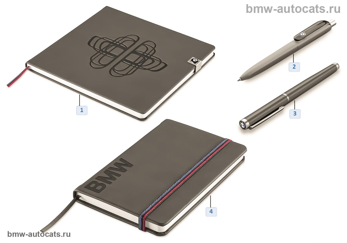 BMW Collection канц.принадл.16-18