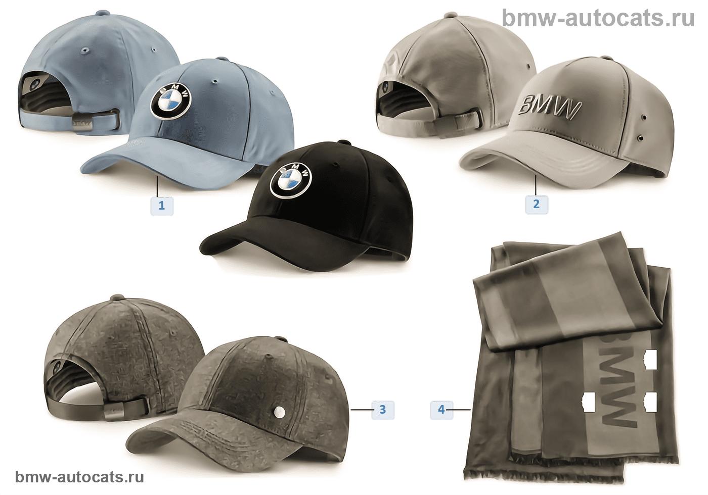 BMW Collection кепки/шали 16-18