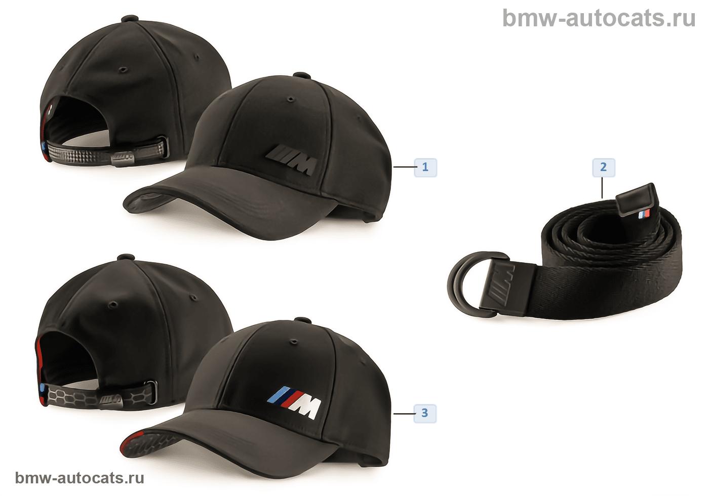 BMW M Collection — Кепки и ремни 16-18