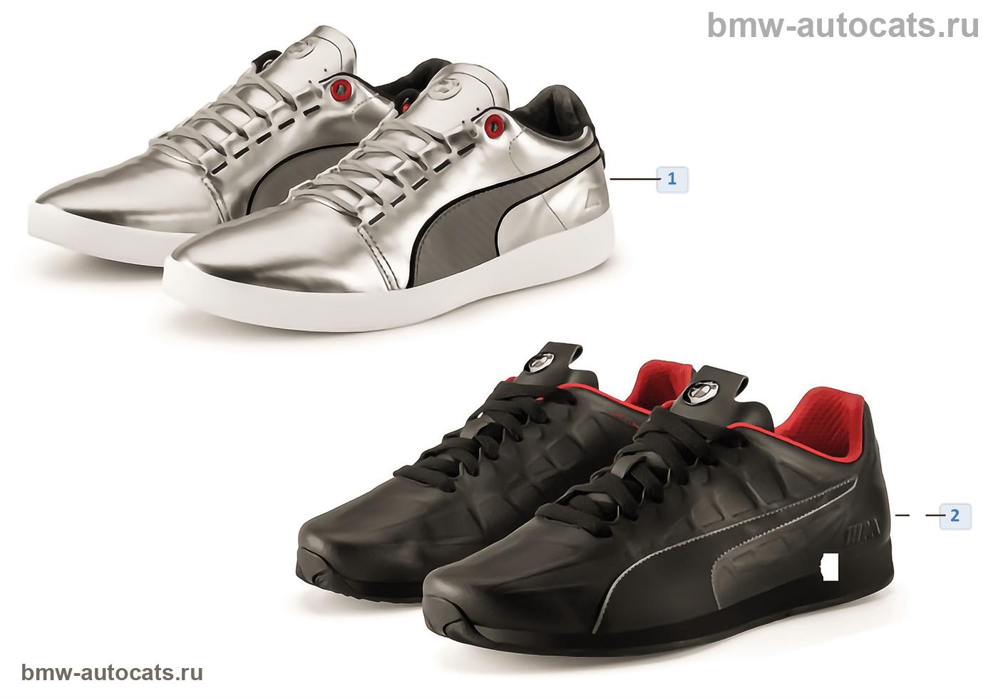 BMW M Collection — Обувь 16-18