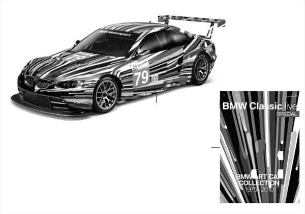 Миниат.модели BMW — Art Cars 2011/12