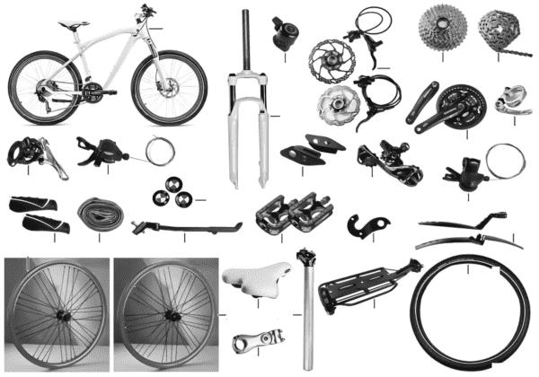 Запасные части BMW — Cruise Bike 2014
